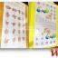 หนังสือฝึกอ่านภาษาไทย-อังกฤษ อัจฉริยะ My E-Book thumbnail 10