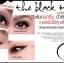 Mistine Eyeliner The Black Ink Liquid มิสทีน เดอะ แบล็ค อิงค์ ลิควิด thumbnail 2