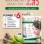 ขายส่งครีมซองฟูจิ เซรั่มแต้มสิว วาซาบิ + ชาเขียว (ANTI-ACNE GREEN TEA) ปราศจากเคมี และ น้ำมัน 100% thumbnail 2