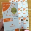 Meilin Sun Block Foundation SPF 50+ PA++++ เมลิน ซัน บล็อค ฟาวเดชั่น thumbnail 1