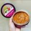 พริ้วพราวสครับไวท์ Tamarind Avocado Scrub thumbnail 1