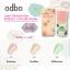 Odbo light perception perfect look BB cream T8696 โอดีบีโอ ไลท์ เพอร์เซปชั่น เพอร์เฟ็ค ลุ๊ค บีบี ครีม thumbnail 3