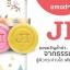 """Amado mini JI สบู่อมาโด้มินิ """"เจไอ"""" สบู่ล้างหน้า ระเบิดสิว ออร่าใน 3 วัน 1 ก้อน thumbnail 5"""