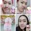 BFC Pearl Cream Aura Cream ครีมมุกหน้าเงา ครีมบำรุงผิว หน้าเงา thumbnail 3