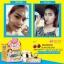 Nangfa sunscreen SPF 50 PA++ by Ariya โฉมใหม่ ครีมกันแดดนางฟ้า กันแดดเนื้อใยไหม thumbnail 4