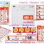 กระดาน Playmat 2in1 [ไทย-อังกฤษ] thumbnail 2