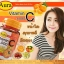 Aura Bio Vitamin C 1,000 mg ออร่า ไบโอซี วิตามินซีออร่า หน้าใส สุขภาพดี thumbnail 2