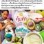 MumMom เครื่องปั่นนึ่งอาหารลูกน้อย 5in1 Baby Food Blender (แถมฟรี!ถ้วยเก็บอาหารลูกน้อย 2 ใบ) thumbnail 14