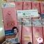 Cathy Doll L-Glutathione Magic Cream SPF50 PA+++ เคที่ดอลล์ แอลกลูต้าไธโอน เมจิก ครีม เอสพีเอฟ50 พี่เอ+++ thumbnail 2