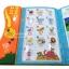หนังสือฝึกอ่านภาษาไทย-อังกฤษ อัจฉริยะ My E-Book thumbnail 17