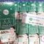 Aloe Snail AA Smooth Skin Anti-Acne Cream SPF50 PA+++ อโล สเนล เอเอ สมูท สกิน เเอนตี้-เอคเน่ ครีม thumbnail 1