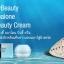 HyBeauty Abalone Beauty Cream ไฮบิวตี้ อบาโลน บิวตี้ ครีม 50 กรัม thumbnail 2