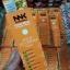 NNK Fruity White AQUA DD Cream SPF50 PA+ ดีดีครีมน้องนะคะ กันน้ำ กันเหงื่อ 100% , thumbnail 1