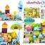 บล็อคสร้างเมือง 83 ชิ้น Puzzle Blocks thumbnail 2