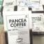 PANCEA COFFEE แพนเซีย คอฟฟี่ thumbnail 4