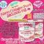 คอลลาเจนนาโนเพียว 280,000 mg. Nano Collagen Pure 280,000 mg. By Yuine thumbnail 1