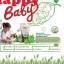 ยูคาลิปตัสเจลออร์แกนิค Happy Baby thumbnail 16
