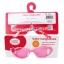 แว่นกันแดดสำหรับเด็ก Luvable Friends UV Protection thumbnail 14