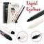 OD316 odbo gel liner pencil eyes to eyes eyeliner โอดีบีโอ เจล ไลเนอร์ เพ็นซิล อาย ทู อาย อายไลเนอร์ thumbnail 5