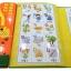 หนังสือฝึกอ่านภาษาไทย-อังกฤษ อัจฉริยะ My E-Book thumbnail 15