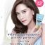 Cathy Doll Sweet Dream Milky Splash Essence with Heot Gae Na Mu /เคที่ดอลล์ สวีทดรีม มิลค์กี้ สแปลช เอสเซน ฮอกเกนามู thumbnail 3