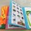 หนังสือฝึกอ่านภาษาไทย-อังกฤษ อัจฉริยะ My E-Book thumbnail 20