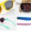 แว่นกันแดดซิลิโคนสำหรับเด็ก thumbnail 4