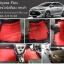 พรมดักฝุ่นไวนิล Toyota Vios 2012 สีแดง ขอบดำ