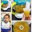 MumMom เครื่องปั่นนึ่งอาหารลูกน้อย 5in1 Baby Food Blender (แถมฟรี!ถ้วยเก็บอาหารลูกน้อย 2 ใบ) thumbnail 23