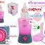 เครื่องอุ่มนมและอุ่นอาหาร Camera Home2 Bottle&Babyfood Warmer รุ่น C-9101(New) thumbnail 2