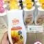 Mistine Sun Flower Body Lotion Sunscreen Protction SPF 24 PA++ โลชั่นมิสทีน ซันฟลาวเวอร์ บอดี้ โลชั่น ซันสกรีน โพรเทคชั่น เอสพีเอฟ 24 พีเอ++ thumbnail 3