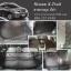 ยางปูพื้นรถยนต์ Nissan X-Trail ลายกระดุม สีดำ
