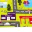 บล็อคสร้างเมือง 83 ชิ้น Puzzle Blocks thumbnail 5