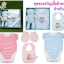 ชุดของขวัญเสื้อผ้าพร้อมตุ๊กตา 4 ชิ้น TomTom joyful (เด็กอายุ 0-6 เดือน) thumbnail 2