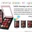 Odbo Colorful Shades Of Eyeshadow OD265 โอดีบีโอ คัลเลอร์ฟูล เฉดส์ ออฟ อายแชโดว์ thumbnail 1