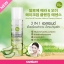 Baby Bright Aloe Vera & Cucumber Makeup Cleansing Essence คลีนซิ่งชนิดน้ำ thumbnail 2