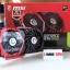 MSI GeForce GTX 1050 GAMING X 2G ของใหม่