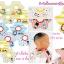 ผ้ากันเปื้อนคอปกญี่ปุ่น Beautiful Baby [แพค 2 ผืน] thumbnail 2