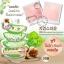 ขายส่งครีมซองฟูจิ Fuji Bright Snail Gel Aloe ฟูจิ ไบรท์ สเนล เจล อโล thumbnail 2
