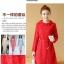 เดรสผ้าลูกไม้เนื้อดี สีแดงแขนยาว ทรงตรง คอเสื้อระบายผ้าลูกไม้ มาพร้อมสายผูกเอวเหมือนแบบ thumbnail 8