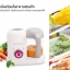 QOOC เครื่องนึ่งพร้อมปั่นอาหารเสริมเด็ก รุ่น Mini (สีเดิม) thumbnail 7