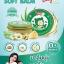 บาล์มนุ่ม ลดคัน Happy Baby Organic Soft Barm (Newborn Baby) thumbnail 2