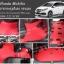 ยางปูพื้นรถยนต์ Honda Mobilio ลายกระดุมสีแดง ขอบแดง