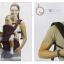 เป้อุ้มเด็กคาดเอว Aiebao Hip seat รุ่น Airflow thumbnail 5