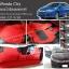 พรมปูพื้นรถยนต์ Honda City ไวนิลแดงขอบดำ