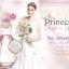Mistine My Princess Perfume Spray น้ำหอมสเปรย์ มิสทีน มาย พริ้นเซส thumbnail 2