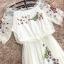เดรสผ้าลูกไม้เนื้อดีสีครีม คอเสื้อมีสายยืดจั๊ม ตัวชุดปักลายดอกไม้และผีเสื้อ thumbnail 13
