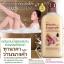 ขายส่ง Mistine Tanaka & Wan Nang Kum Herbal Serum Shower เซรั่มอาบน้ำ มิสทีน ทานาคา แอนด์ ว่านนางคำ เฮอร์เบิล thumbnail 2