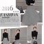 ชุด set เสื้อสีดำและกระโปรงลายทาง thumbnail 11