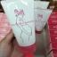 ครีมบำรุงและดูแลผิวแตกลาย มิสทีน ขนาด 100 กรัม Mistine Strechmark and Firming Cream 100g. thumbnail 1